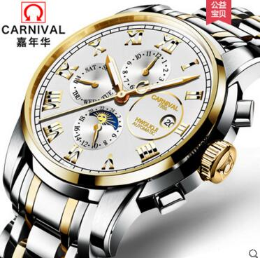 Carnival Men Automatic Watch Fashion Date Day Month Week 24hours Mechanical Watch Luxury Gift Multifunction Business Watch