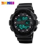 SKMEI Fashion Men S Dual Display Watch Outdoor Quartz Sports Wristwatches Casual Multifunction 50M Waterproof Watches
