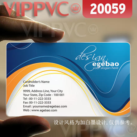 20059 id cards templates - matte faces transparent card thin 0.36mm