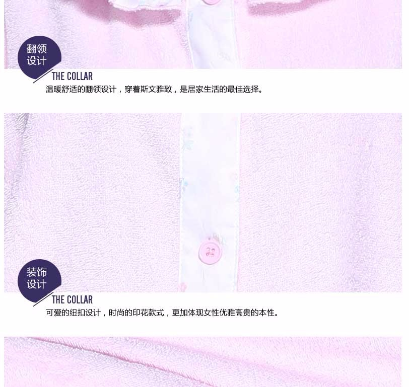 screencapture-detail-tmall-com-item-htm-1457505731906_09