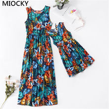 Mom and Daughter Dress Family Matching Dress Clothes Tropical Leaf Print Back Bandage Dress Fashion Mommy and me clothes E0204 недорого