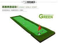 2017 hot sale top quality Custom Top Quality Mini Golf Putting Green free shipping