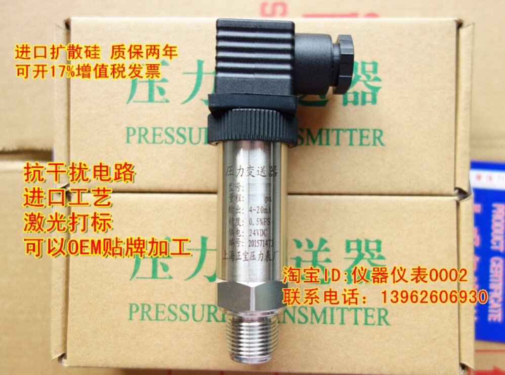 6Mpa Water Supply Pressure Sensor diffused silicon pressure transmitter 4-20MA M20*1.5  цены