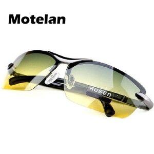 Image 1 - Gündüz Gece Görüş Polarize Gözlük Çok Fonksiyonlu erkek Polarize Güneş Gözlüğü Parlama Azaltmak Sürüş Güneş Cam Gözlük Gözlük de sol