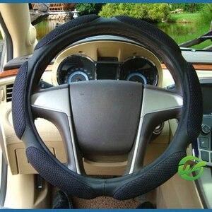 Image 2 - กีฬาพวงมาลัยรถวัสดุตาข่าย Breathability รถฝาครอบรถยนต์บุคลิกภาพ