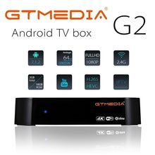 GTmedia G2 Tv Box Media Player 2GB RAM 16GB ROM S905W Android 7.1.2 FULL HD 1080P 2.4G Built In Wifi Set Top Boxes support IPTV цена и фото