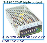 LED triple output switching power supply T 120 120W AC input, output voltage two type for your choose