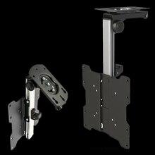 F1440 알루미늄 Foldable 17 37 인치 TV 천장 마운트 브래킷 LED LCD TV 고르지 않은 경사 지붕 캐비닛 벽 마운트 랙에 매달려