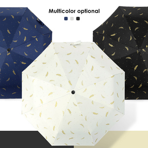 NEW Small Fashion Folding Umbr