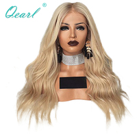 Qearl Ombre Цвет парик Синтетические волосы на кружеве парики 6 #/613 Бразильский девственные волосы парик для белых Для женщин среднего часть Детс