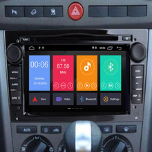 Android 9.0 8 core Autoradio 2 Din Car DVD GPS Navigation for Opel Astra H G J Antara vectra c b Vivaro astra H corsa c d zafira