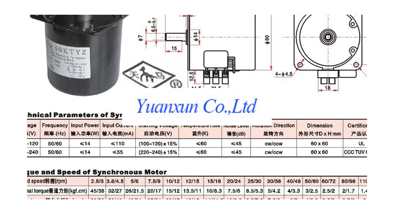 60ktyz 14w Ac 220v Capacitor Phase Non Directional Motorin Motor. 60ktyz 14w Ac 220v Capacitor Phase Nondirectional Motor. Wiring. 5 45 Capacitor Wire Diagram At Scoala.co