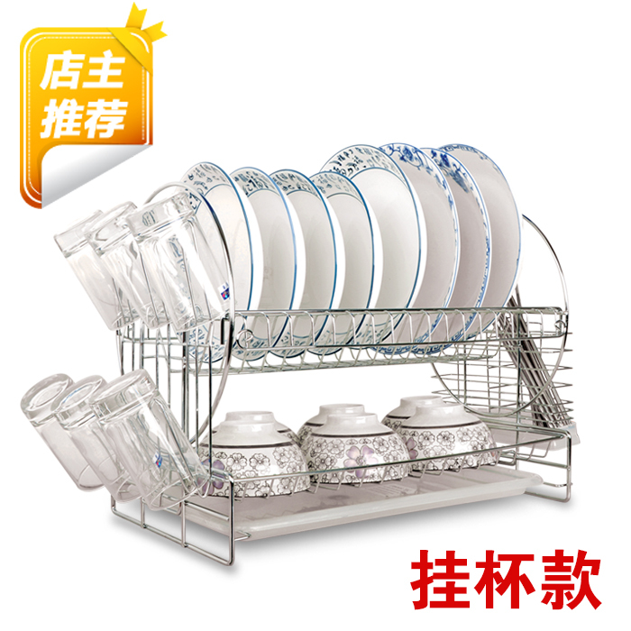 new year Free Shipping Stainless steel bowl rack shelf plate rack double layer plate rack storage rack-in Storage Holders u0026 Racks from Home u0026 Garden on ...  sc 1 st  AliExpress.com & new year Free Shipping Stainless steel bowl rack shelf plate rack ...