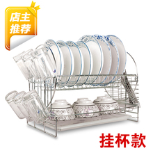 Stainless steel bowl rack shelf plate dish drain double layer storage