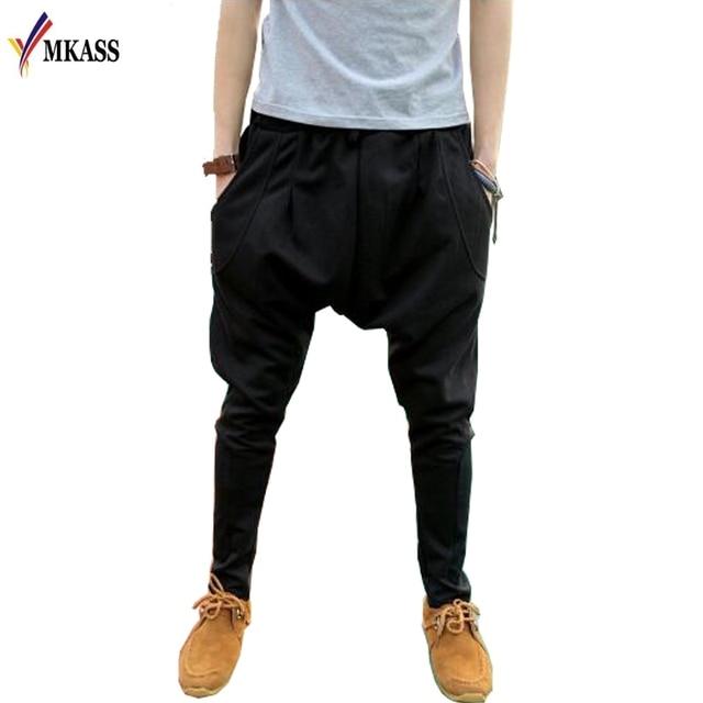 17c680faa4b6 Hommes Sarouel Baggy Hip Hop Danse Pantalons Couleur Uni Décontracté Pantalon  Pantalon