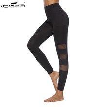 IOLPR womens pants fitness leggings phone pockets mesh Fitness Clothes Elastic Legging 2018 summer
