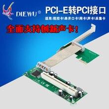 PCI-e Для PCI Адаптер PCIe Для PCI Карты Расширения Поддержки CREATIVE Звуковая Карта Карты Захвата