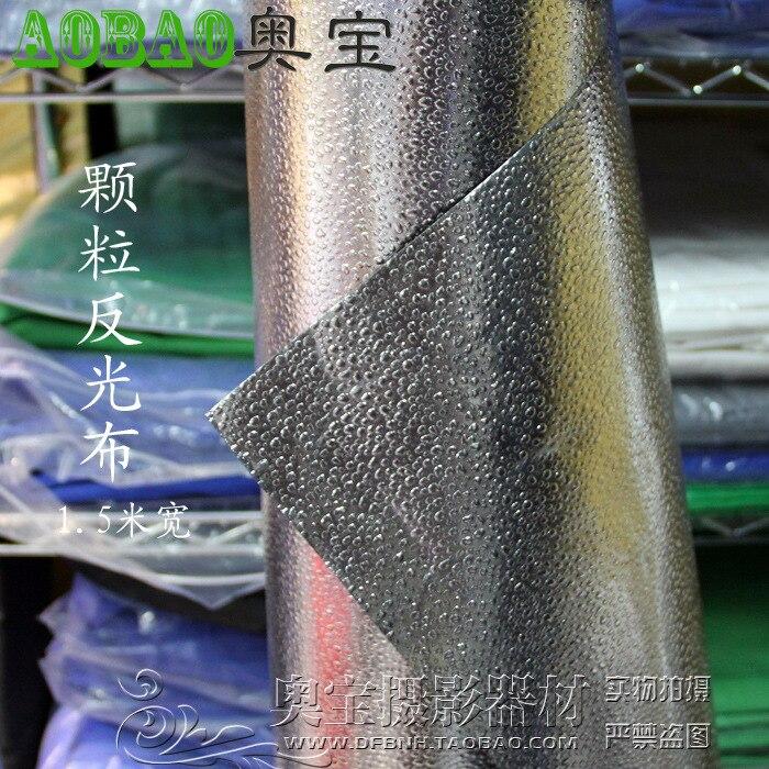 Adearstudio CAMERA reflector fabric Camera 100x145Cm High Particle SOFTBOX Reflective Fabric Diy SOFTBox Special Materials CD50