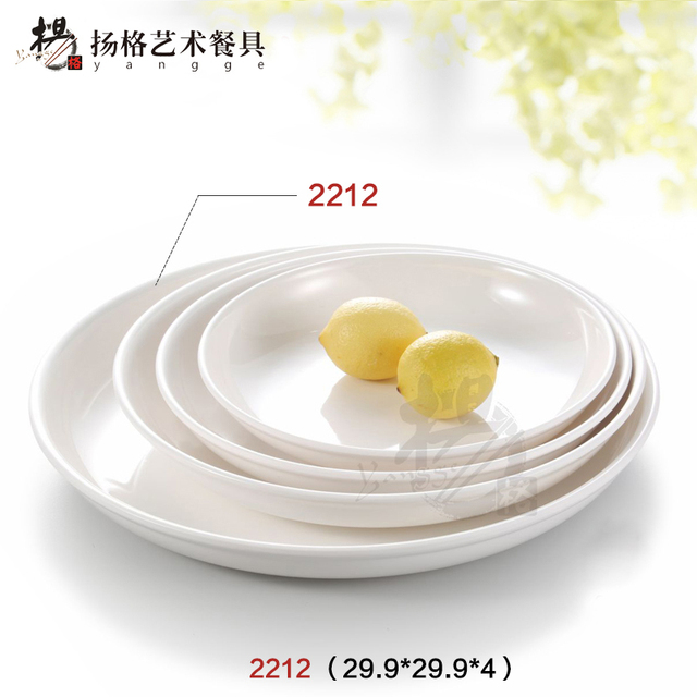 12INCH Wholesale Birthday Party Reusable Melamine Dinnerware Kitchen Plastic White Large Size Pizza Pasta Plates Breakfast  sc 1 st  AliExpress.com & 12INCH Wholesale Birthday Party Reusable Melamine Dinnerware Kitchen ...