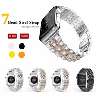 7 Bead 316L Stainless Steel Metal Watch Band For Apple Watch Bracelet Strap Black Silver Gold