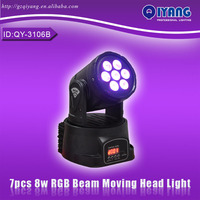 QY 3106B Hot Sell Mini Wash 7 8W 13CH LED Moving Head Light Professional Stage Lighting