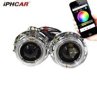 2.5 inch car bixenon projector lens car assembly kit with RGB app Bluetooth angel eyes shrouds hearlight H1 H4 H7 modify