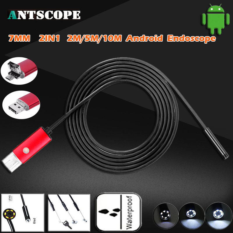7MM 2IN1 USB Endoscope Android Camera 2M/5M/10M Snake Tube Pipe Waterproof Phone PC Endoskop Inspection Borescope Mini Camera 7mm 5m windows pc endoscope usb camera ip67 waterproof inspection flexible snake usb tube pipe dection borescope camera 6led