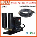 Double Tube CO2 Cannon Disco Effect Machine Co2 fog machine DMX CO2 spray with 6meters co2 gas hose