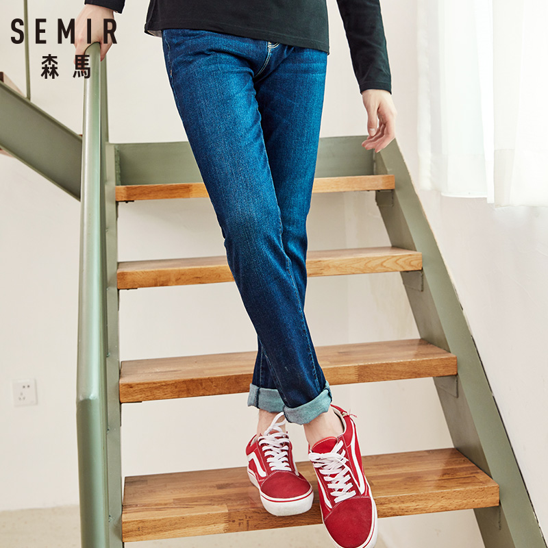 SEMIR 2019 Autumn Men Jeans Blue Classic Fashion Designer Denim Skinny Jeans Men's Casual High Quality Slim Fit Trousers