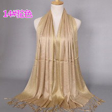 2019 NEW women gold cotton solid color muslim head scarf shawls and wraps pashmi