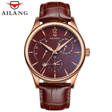 AILANG Mechanical Watches Men Genuine Leather Watch Calendar Waterproof Men's Watches Top Brand Luxury Relogio Masculino 2017