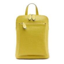 Мода 2017 г. случайный рюкзак сплошной цвет Женская кожа натуральная кожа портативный одно плечо мешок школы