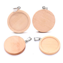 10pcs/lot 25mm Inner Size Wood and stainless steel hook Classic Simple Style Cabochon Base Setting Charms Pendant Jewelry Making(China)