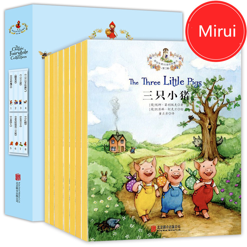 8 Pcs/set Those Years We Have Read The Fairy Tale Chinese And English Bilingual Picture Book Originalstory Book Young Children