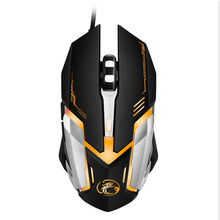 Professional Wired Gaming Mouse 4800DPI USB Optical Wired Mouse Mice 6 Buttons Computer Gamer Mouse For LOL Dota2 CS GO V6