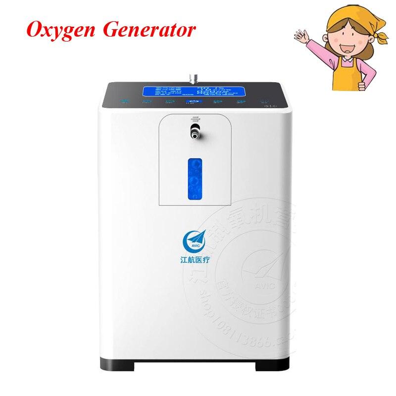 Oxygen Making Machine Portable Oxygen Generator Household the Elder Oxygen Machine with Atomization ZH-J16