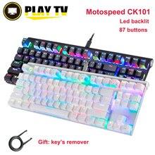 Motospeed CK101 проводной механической клавиатуры металла 87 Ключи RGB синий и красный цвета переключатель игры Клавиатура со светодиодной подсветкой anti-ореолы forcomputer
