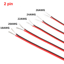 Buy 10 gauge wire and get free shipping on aliexpress 10 meters 2 pin 1820222426 gauge awg electrical publicscrutiny Choice Image