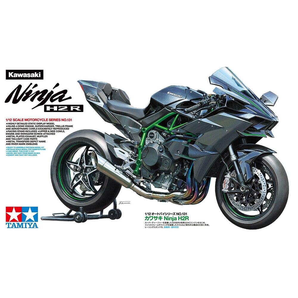 Us 4699 112 Tamiya 14131 Kawasaki Ninja H2r Motorcycle Model Hobby In Model Building Kits From Toys Hobbies On Aliexpress