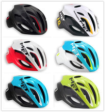 MET Rivale Road bicycle helmet Casco Bicicleta Bicycle helmet Capaceta Ciclismo 6 color free shipping