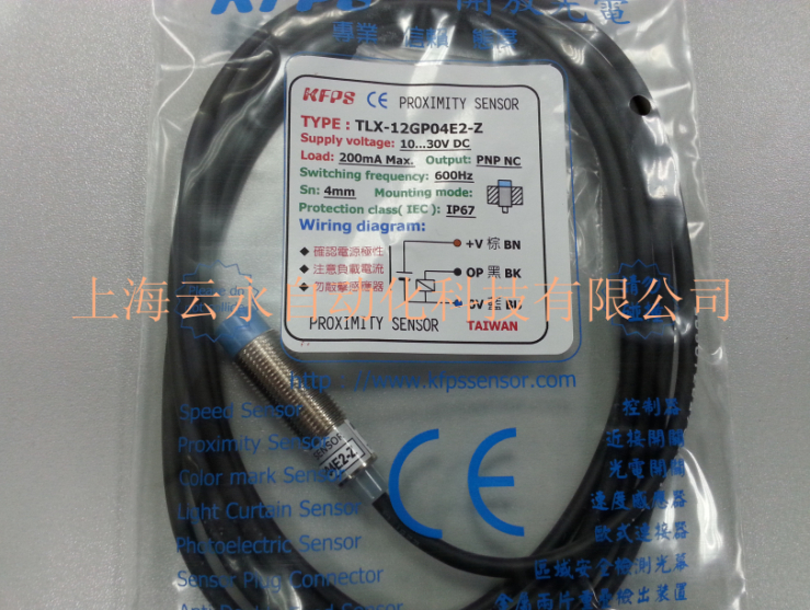 NEW  ORIGINAL TLX-12GP04E2-Z  Taiwan kai fang KFPS twice from proximity switch turck proximity switch bi2 g12sk an6x