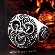 Байер 316L Нержавеющаясталь Viking треугольный Для мужчин, кольцо, кольцо из нержавеющей стали Nordic Бог узор Высокое качество ювелирные изделия ...