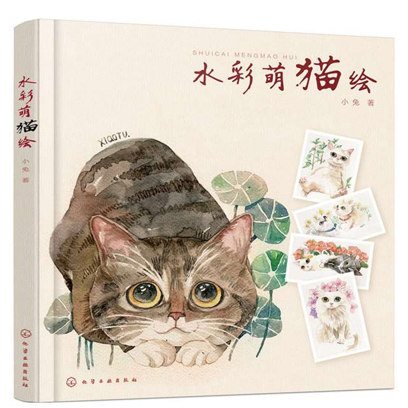 New Hot Chinese Coloring Watercolor Lovely Cat Animal Painting Drawing Books For Adults