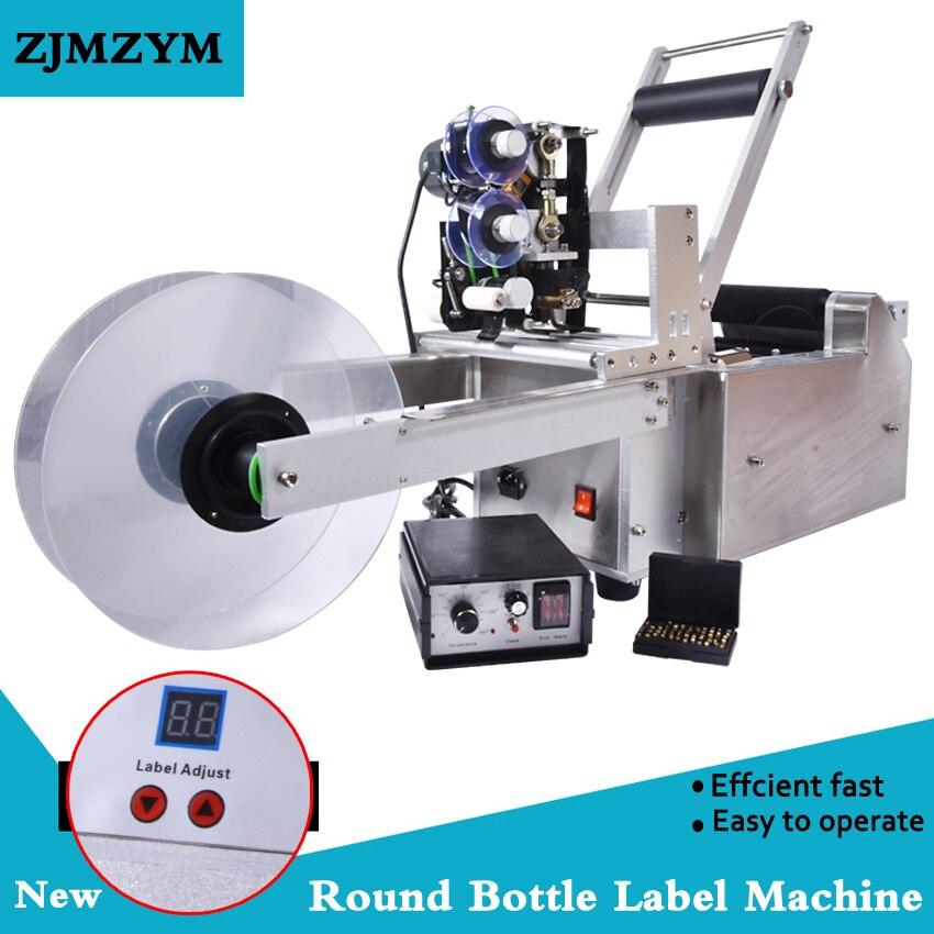 Automatic Labeling Machine Drugs Bottle Medicine Bottle Labeling Machine With Date Printer Printing Labeling Machine