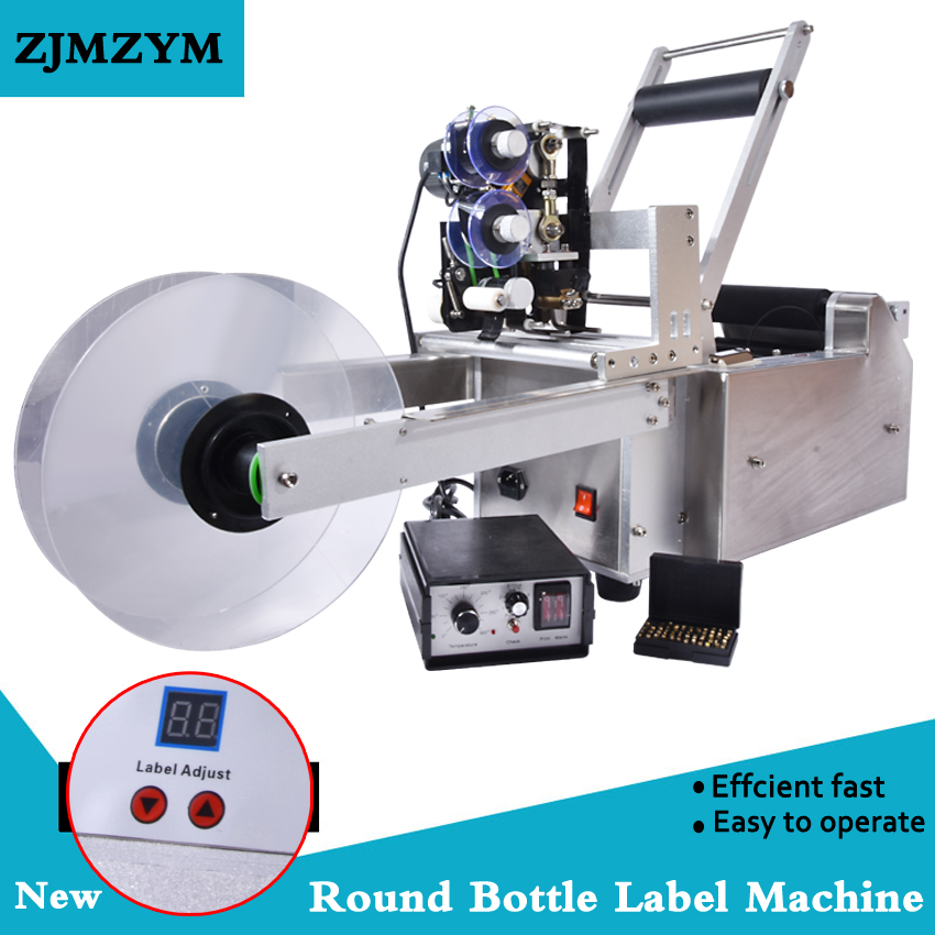 LT-50D Semi Automatic Bottle Labeling Machine for Round bottle printing labeling machine with date printer 20-40pcs/min 110-220V