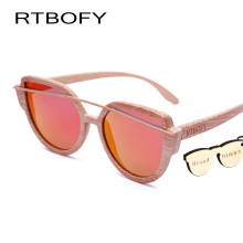 RTBOFY Fashion Wood Cat Eye Sunglasses Women Classic Brand Designer Female Vintage Fashion Coating Reflective Sun Glasses