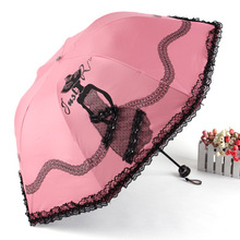 Creative Modern beauty pattern 3D printing umbrella Romantic girl Anti-UV Vinyl Parasol Fold female Outdoor sun lace