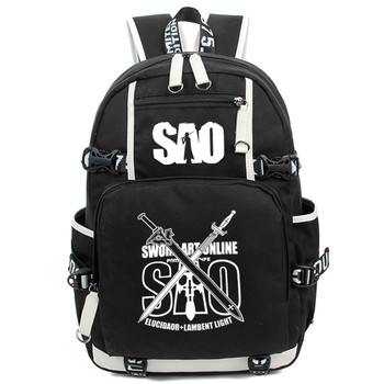 меч искусство онлайн сумка | Sword Art Online SAO рюкзак с отражающими вставками школьная дорожная сумка для подростков Mochila рюкзак