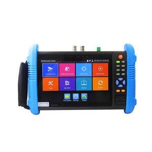 Image 1 - Mới 7 Inch 5 Trong 1 H.265 4K IP HD Camera Quan Sát Kiểm Tra Màn Hình Analog AHD TVI CVI Camera Bút Thử Điện 8MP 1080P 5MP ONVIF Wifi PoE 12V