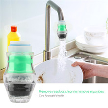 5 Stage Kitchen Water Filter Faucet Mounted Water Purifier Mini Advanced Tap Water Filter Remove Rust Chemicals Water Cleaner 0